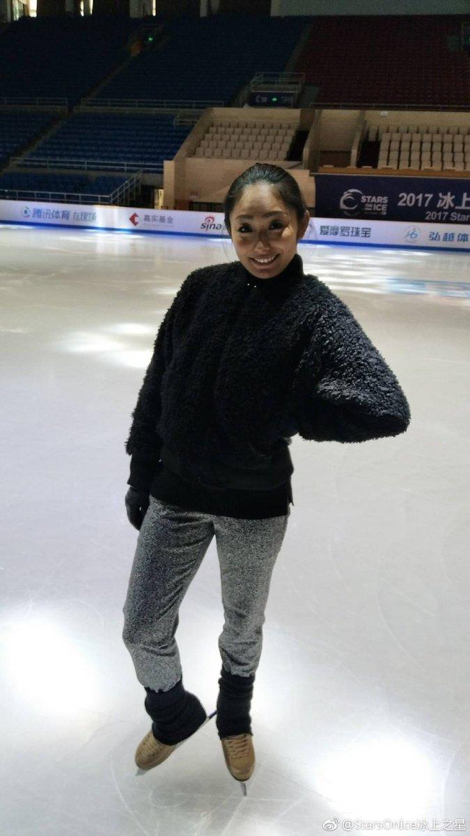 Ледовые шоу-4 - Страница 44 DQ7VienUQAAMEmu