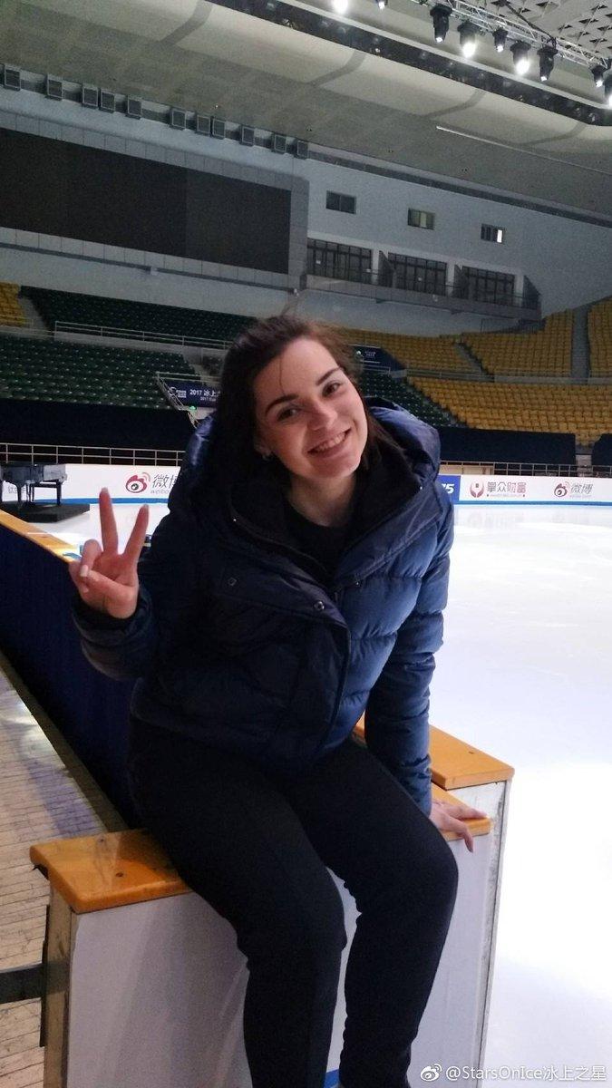 Ледовые шоу-4 - Страница 44 DQ7VnESVwAAMlVf