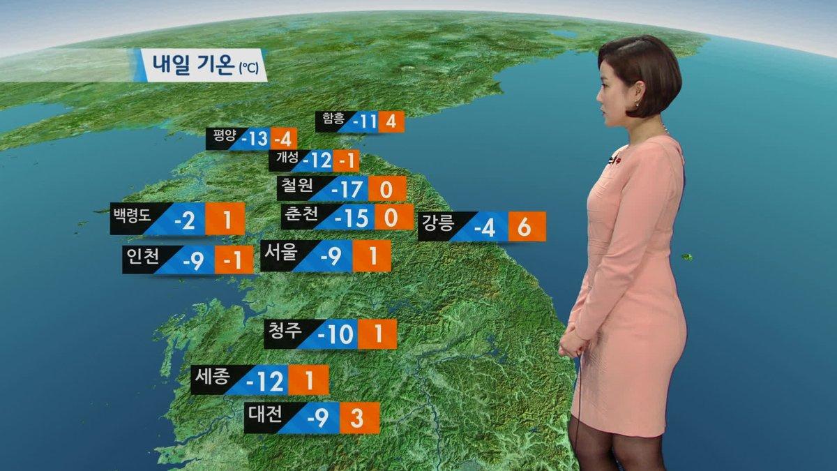 내일(14일) 아침 서울의 기온 영하 9도까지 떨어지겠습니다. 낮엔 대부분 지역의 기온이 영상권으로 진입하겠지만, 평년 기온을 밑돌면서 춥겠습니다. #날씨 https://t.co/6Hhof3r8D0