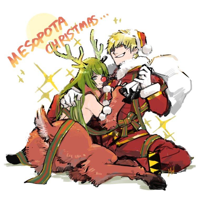 エヌマ〜〜エリシュ〜〜!(メリ〜〜クリスマス〜〜!)