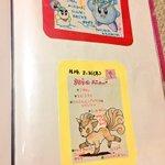 私が幼稚園の頃、1年間毎週弁当の日にイラストとメニューを描いてくれた母の絵を見てくれ pic.twi…