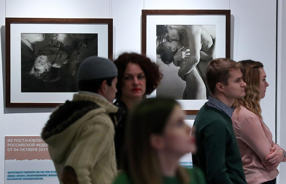SERB ultranationalist given eight days behind bars for throwing unidentified liquid on a U.S. photographer Jock Sturges' exhibition https://t.co/LTz6d5QQC4