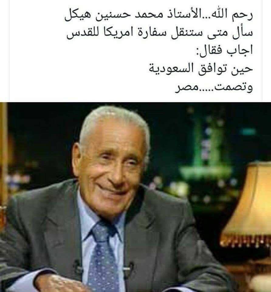 #القدس_ستبقي_عربيه Latest News Trends Updates Images - AlThani100