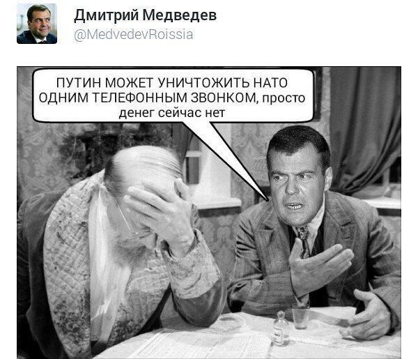 Турчинов: Украина готова к расширению и углублению сотрудничества с НАТО - Цензор.НЕТ 6924