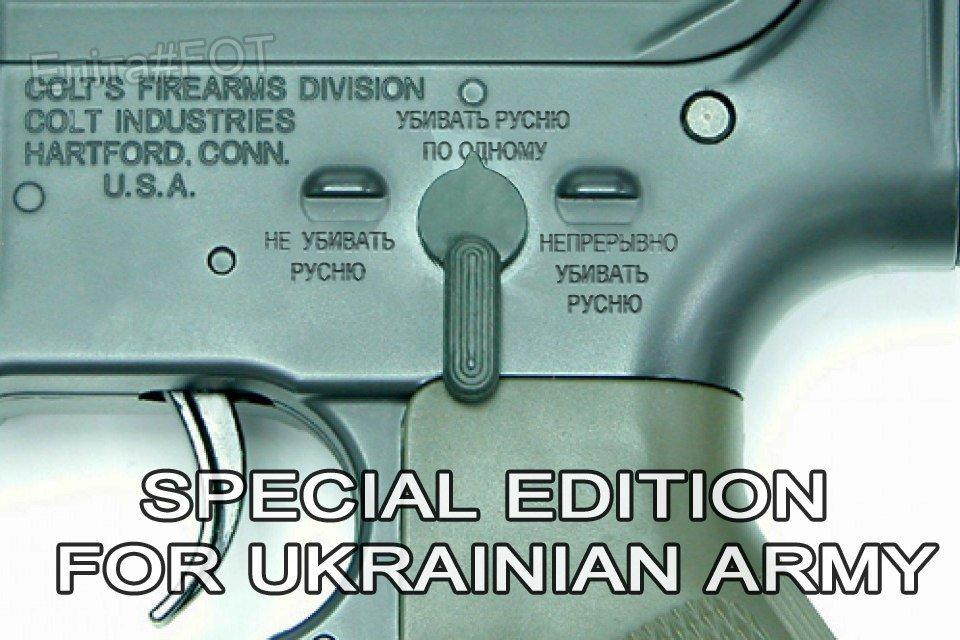 Маккейн призвал Трампа поставить в Украину не только стрелковое, но и противотанковое оружие - Цензор.НЕТ 2002