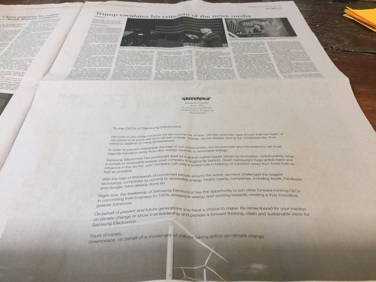 We published a letter in the @nytimes to @SamsungNewsroom's CEOs who are meeting in Seoul RIGHT NOW. Will they choose renewable energy or fossilhttps://t.co/mfpS6A5U9F #DoBiggerThingsfuels?