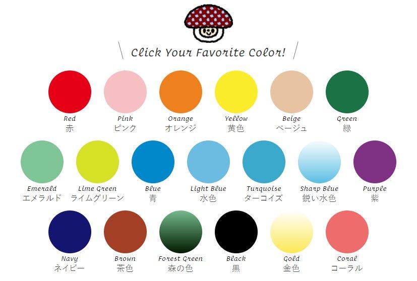 今、あなたが惹かれるのは何色?直感で選んで。 https://t.co/6tDqFayUJD  #しいたけ占い