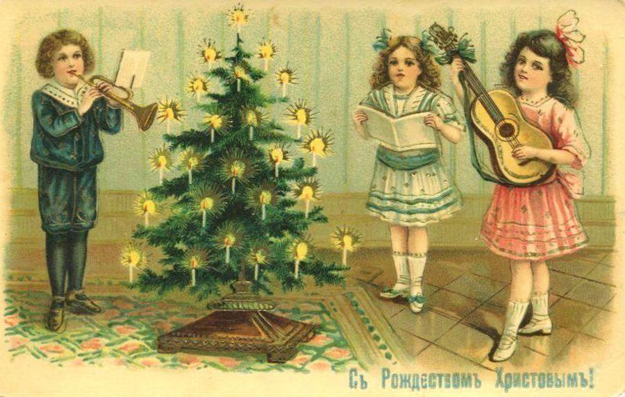 Родительский дом, старые открытки до революции