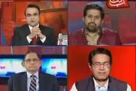 Benaqaab  – 13th December 2017  - Dollar Mehnga Ho Gaya thumbnail