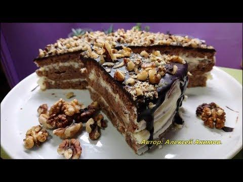Торт черный принц фото рецепт