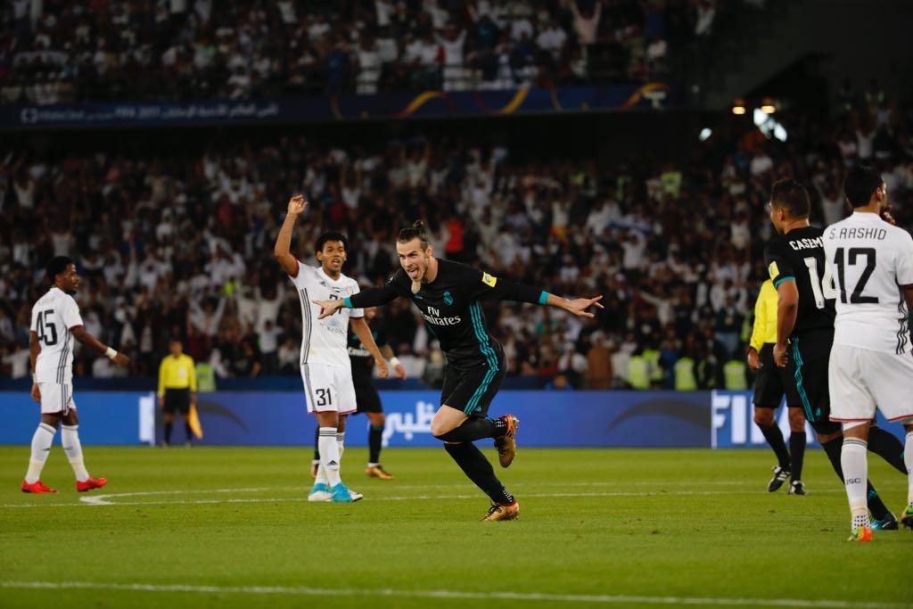 هدف ريال مدريد الثاني في مرمى الجزيرة