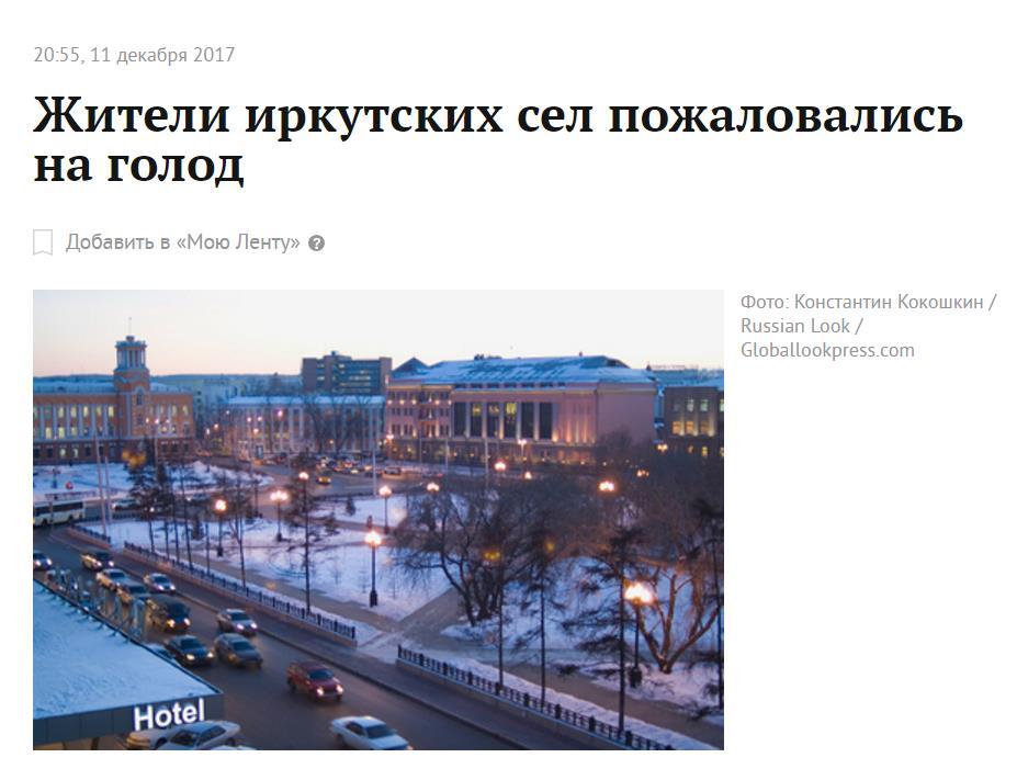 """Український журналіст Цимбалюк - Путіну: """"Наша армія знає, що робити з вашими вирішувачами на Донбасі. Не хочете обміняти своїх громадян, які потрапили в полон?"""" - Цензор.НЕТ 1378"""