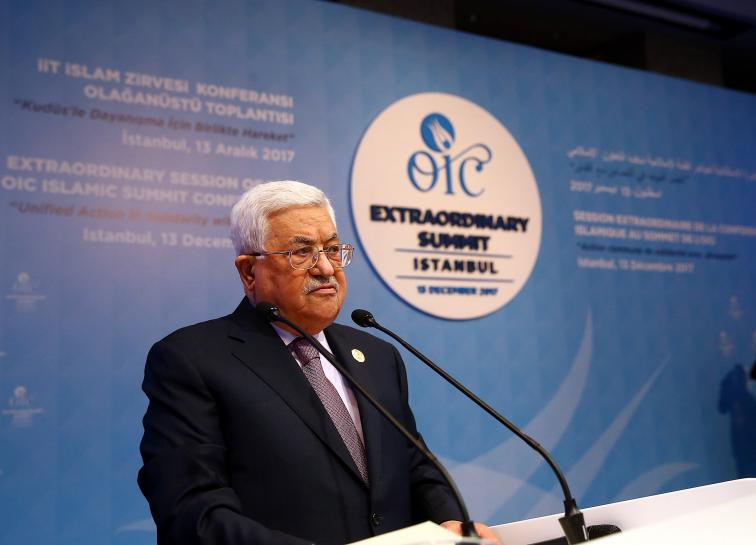 Muslim leaders call on world to recognise East Jerusalem as Palestinian capital https://t.co/kx9Jpud0r8