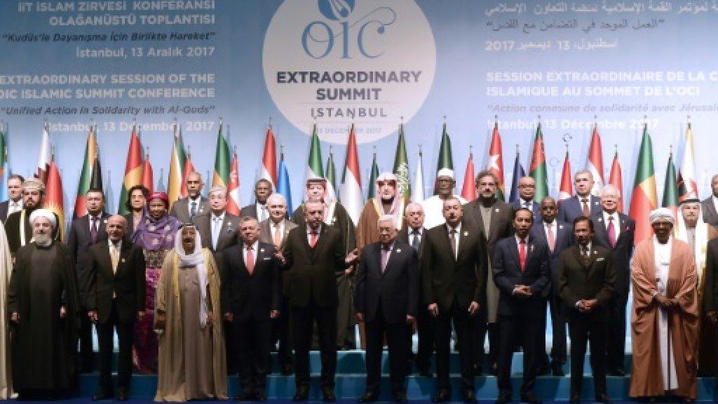 Muslim leaders urge recognition of East Jerusalem as Palestine capital https://t.co/odOEFnQ7DO