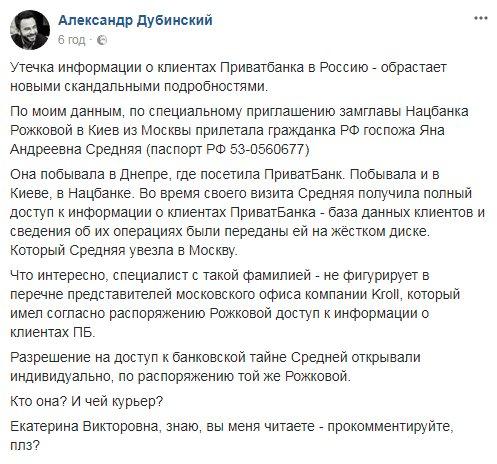 В Конгрессе США подготовлен законопроект о помощи Украине в сфере кибербезопасности, - посольство Украины - Цензор.НЕТ 7649