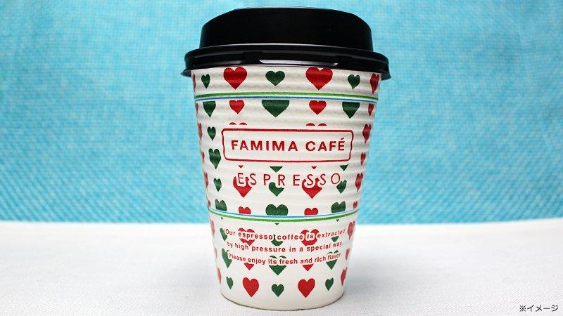 \数量限定特別デザインカップ/ ブレンドSのカップデザインがただいま特別デザインに変更中! #ファミチキ先輩 が登場するレアバージョンもあるんですって!数量限定なので、お早目に~☆ https://t.co/Zj9byoWHkD https://t.co/9DnhATekpB