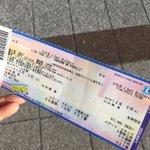 絶対道にあってはいけないものを見つけてしまった。。今日岡山から京セラドームの三代目のライブに行く方、…