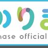 ☆ファンクラブページ更新!水瀬いのりオフィシャルファンクラブ「いのりまち」入会申込み受付開始!ino…