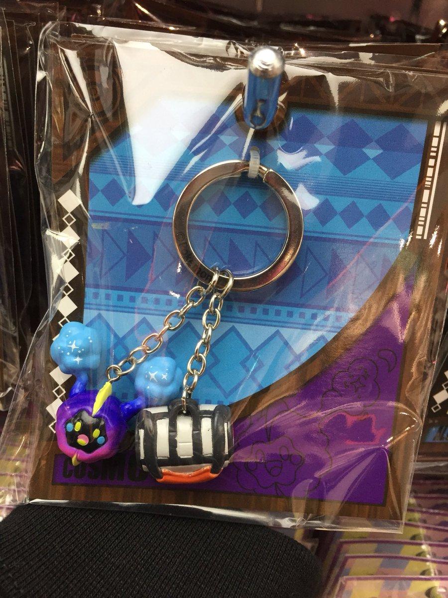 Cosmog Keychain