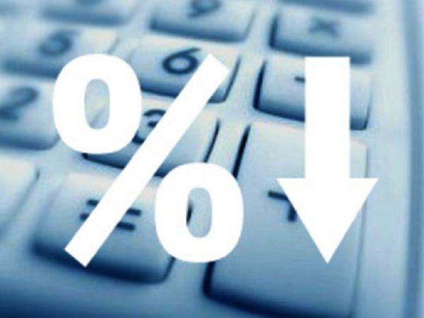 Снижение ставки по заявлению