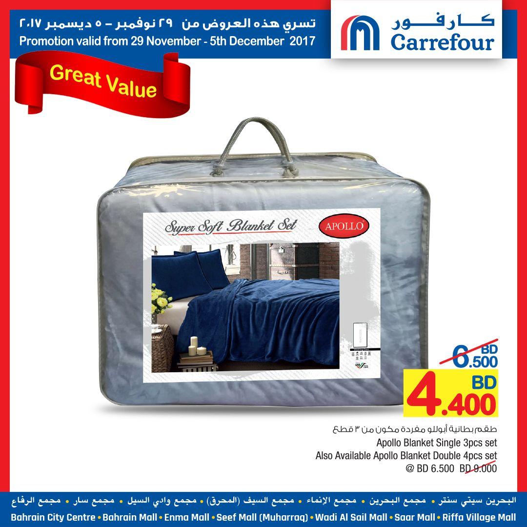 Carrefour Bahrain On Twitter Carrefourhypermarket Brings
