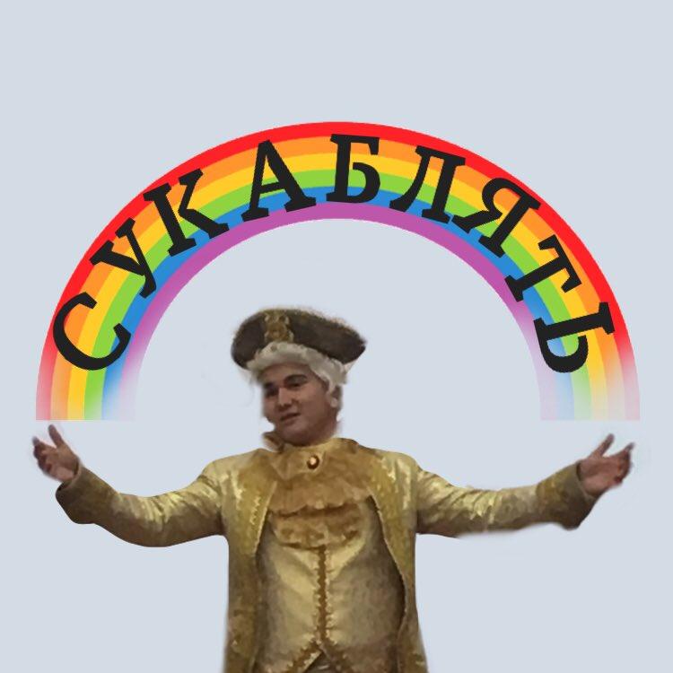 Порно русские лесби анал фото