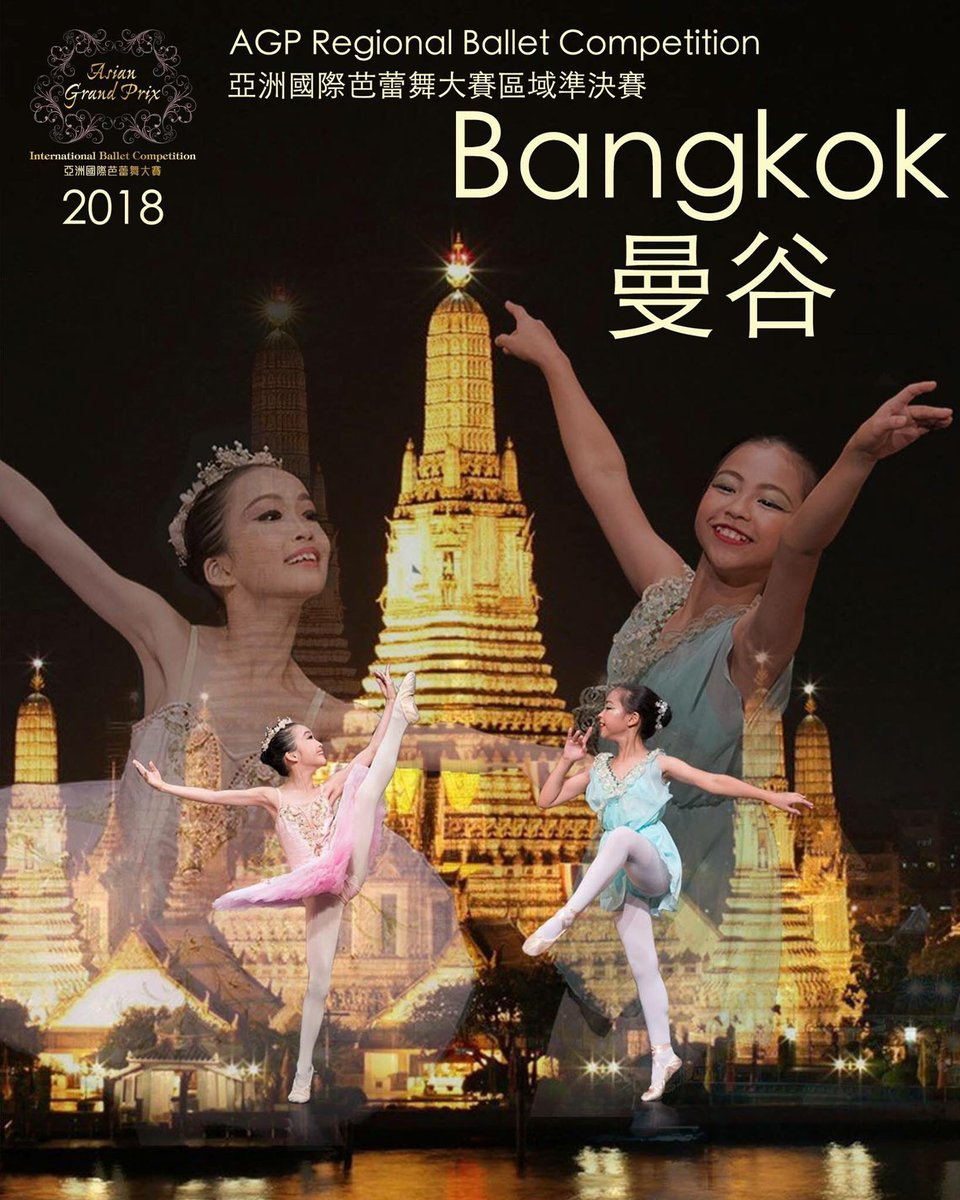 LORENA: Asian pacific international ballet competition