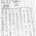 小4娘がキャッシュフローの視点からサンタを疑い出した。完(2/2) pic.twitter.com/…