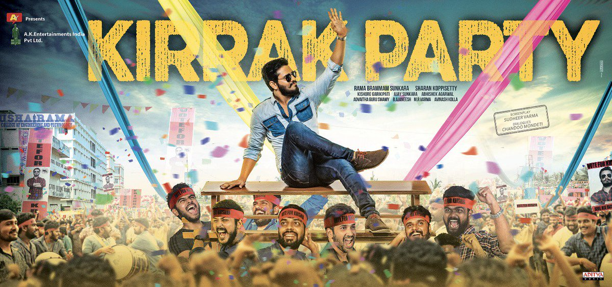 Tollywood Movies Latest Updates - 08/12/2017