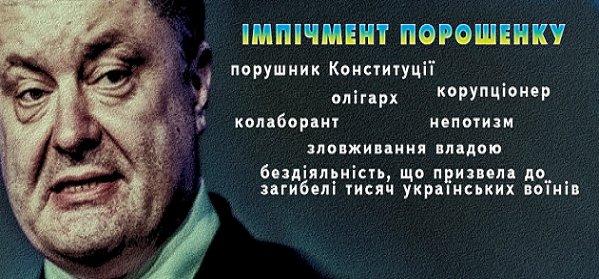 Новому фигуранту дела Курченко выдвинуто подозрение, - прокуратура - Цензор.НЕТ 6663