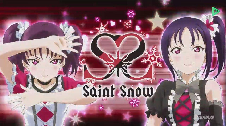 """Love live ! Twitterren: """"La convención de """"Love Live! Sunshine!! Hakodate Unit Carnival"""" tendrá a todas las Aqours divididas en sub-units y a Saint Snow. Esto tendrá lugar el 27 y 28"""