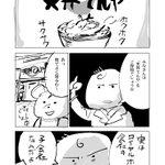 天丼が食べたいならここがおすすめ?「天丼てんや」の魅力がよくわかるのがこれ!