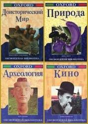 Книги скачать бесплатно российский детектив