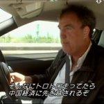 トップギア日本編の重い一言 pic.twitter.com/NK54P3xX6F