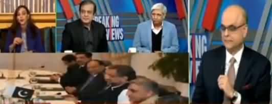 Breaking Views with Malick  – 2nd December 2017 - Nawaz Sharif's Criticism on Judiciary thumbnail