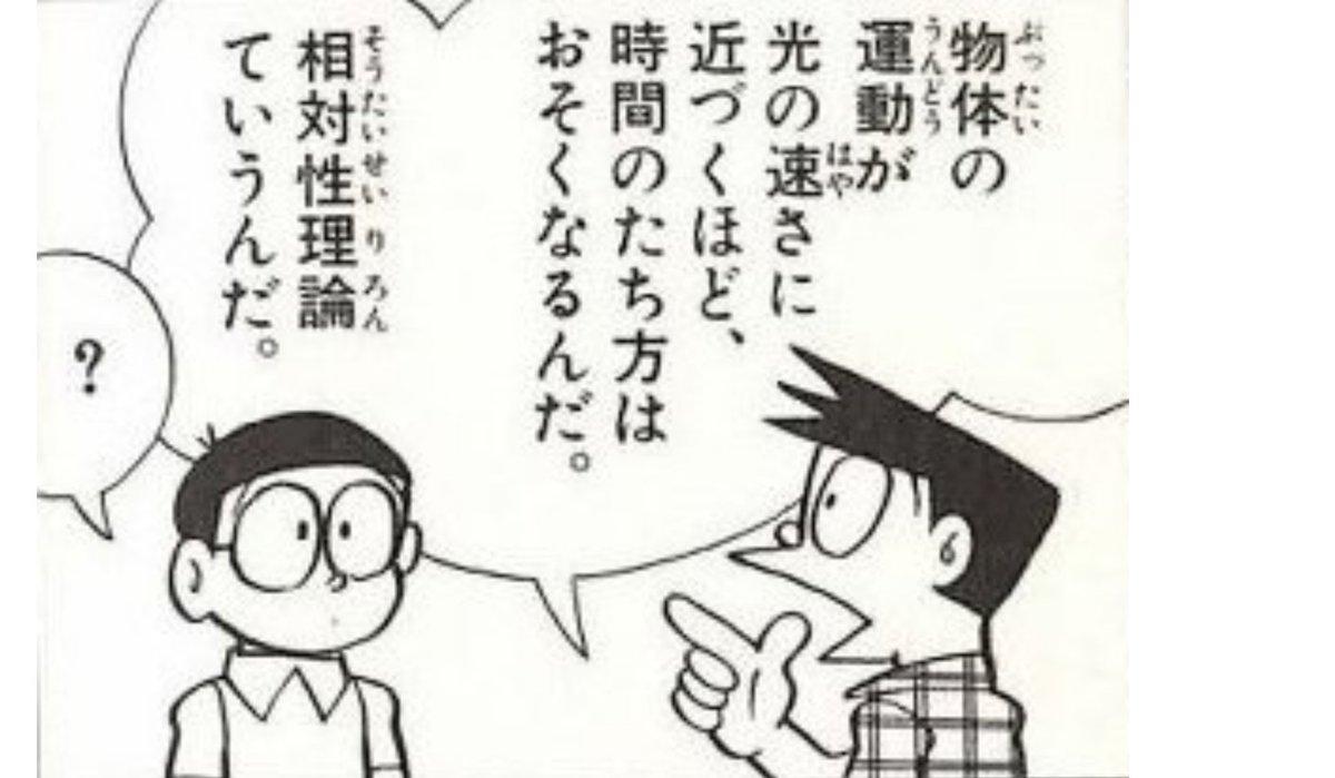 夫 内田 春菊