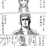 幼女な先パイと猛獣な後輩の漫画を描きました pic.twitter.com/sSNFkRF2FZ