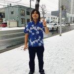 北海道行ったことない奴に俺が北海道の人から聞いたあるあるを教えてやる。北海道の人は雪降っても傘ささな…