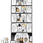 こぐまのケーキ屋さん「さんた」 pic.twitter.com/WPARgEcf1F