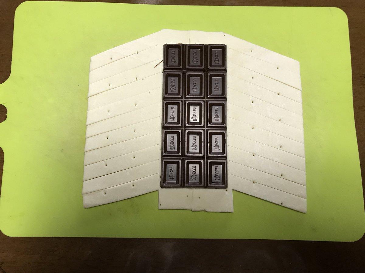 3時のおやつにぴったり?パイ生地と板チョコで簡単にできるチョコパイがこれwww