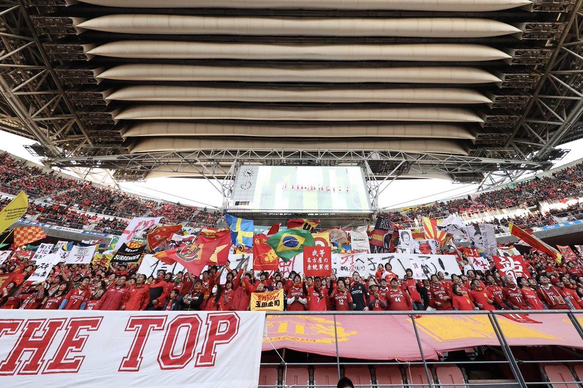 FT:名古屋グランパス 0 - 0 アビスパ福岡  #J1復帰 #感謝 #J1で名古屋の風を起こそう…