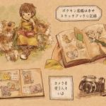 昔のポケモン世界のゲームとかやってみたいな〜という想像 pic.twitter.com/mKS759…