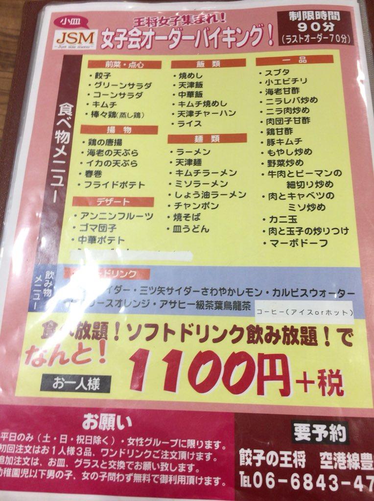 image:@yasuyuki75