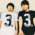 舞浜アンフィシアターにてUncle Bomb 3rd EVENT『3チャンネル 』全公演終了!ご来場…