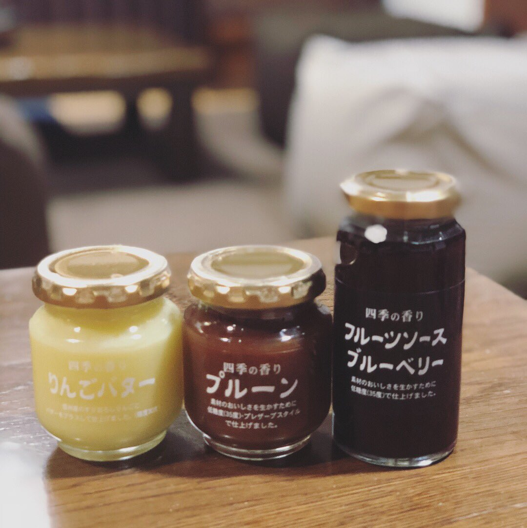 長野県にある大好きなスーパーツルヤ軽井沢店✨ 買いだめしてきたジャムももうこれしか無いから、また早くツルヤ行きたいなぁ✨ #ツルヤオリジナル #ツルヤ
