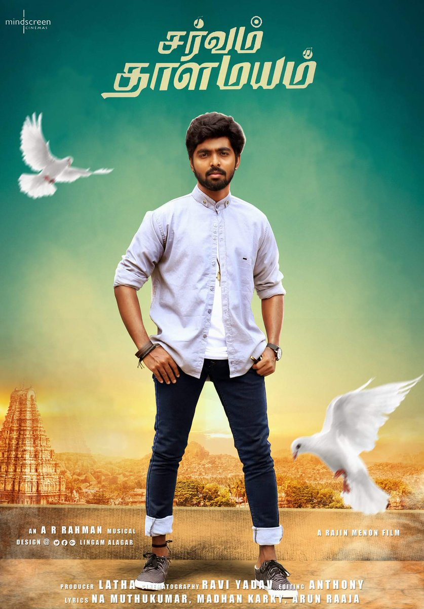 Sarvam Thaala Mayam: Star Cast and Crew, Predictions, Posters, Story, Budget, Box Office Collection, Wiki