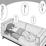 鷺沢文香ちゃんの漫画描きました。『文香ちゃんとパソコンウイルス』 pic.twitter.com/9…