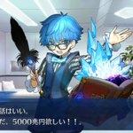 やはり名前遊びがFGOのエンドコンテンツ pic.twitter.com/MyQWmBihXu