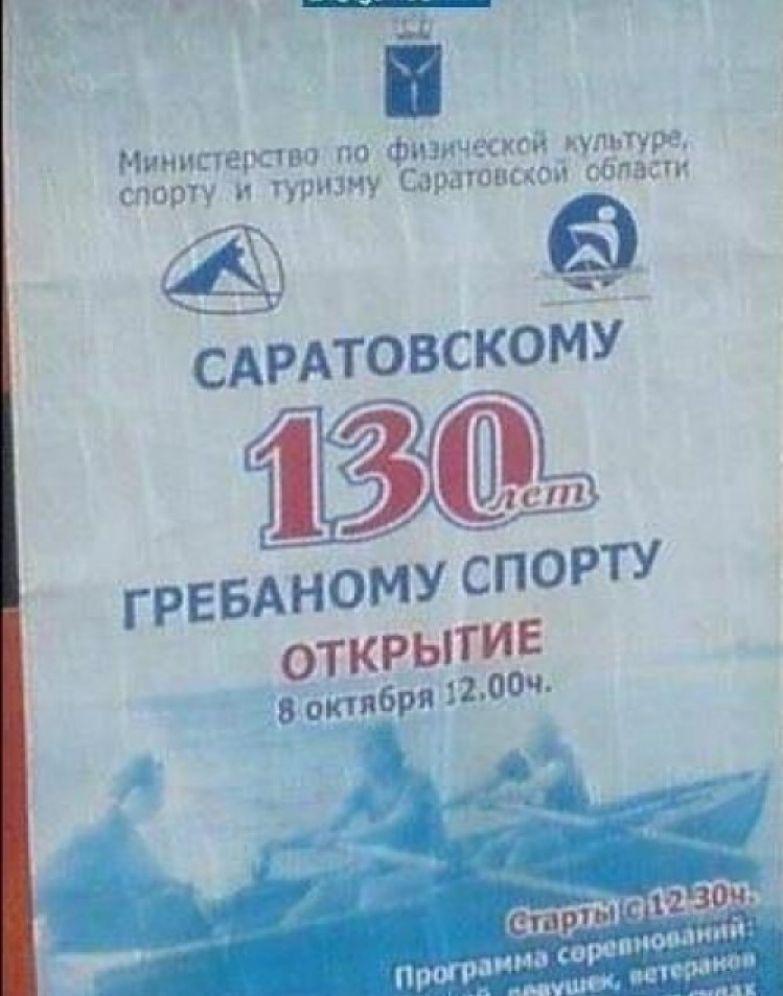 """""""Це провокація"""": в Росії назвали """"недружнім кроком"""" тренування США й України в Чорному морі - Цензор.НЕТ 4635"""