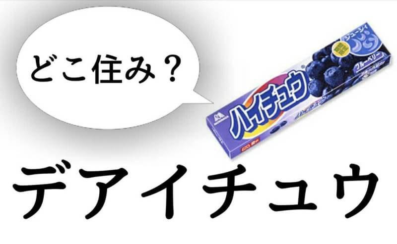 gochiusa0501